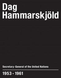 Dag_hammarskjold_works_1-25-1