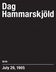 Dag_hammarskjold_works_1-25-12