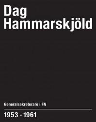 Dag_hammarskjold_works_1-25-15